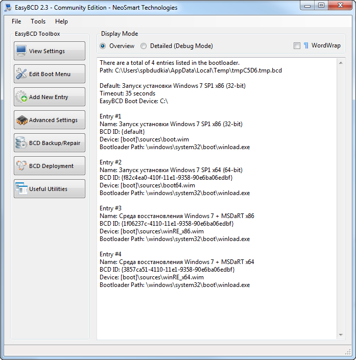 Все, что вы хотели знать про загрузку Windows, загрузчики и