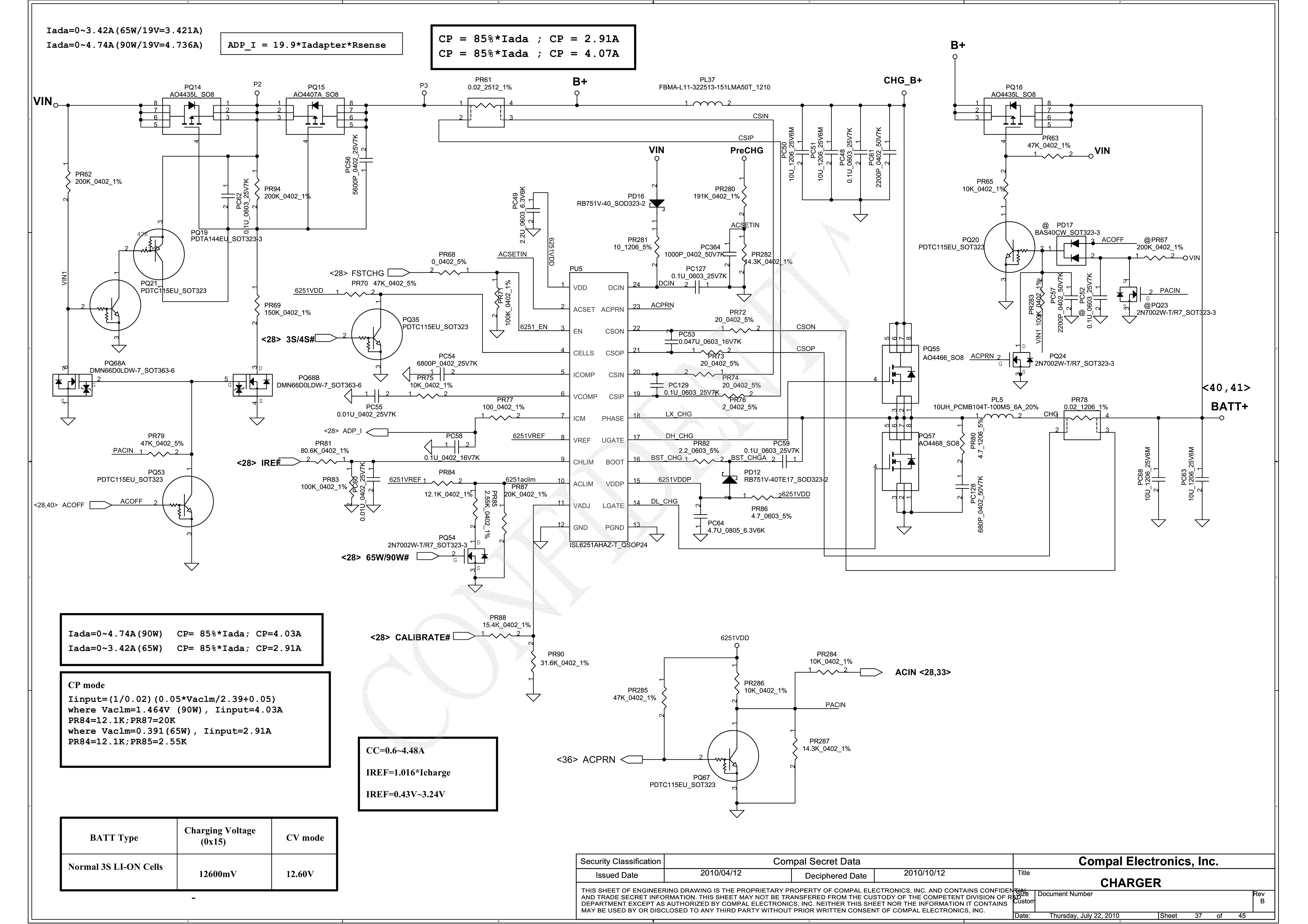 схема зарядки ноутбука армада 1500с